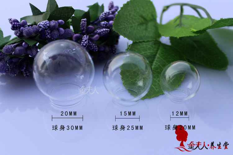20MM/25MM/30MM/35MM Glass Globe Vials