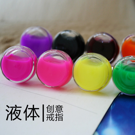 19MM Glass Globe Color Liquid Rings(3 Colors available)