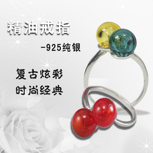 Double Ball 925 Sterling Silver Perfume Ring