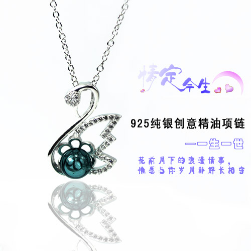 Swan Sterling Silver Necklace with Perfume Ball