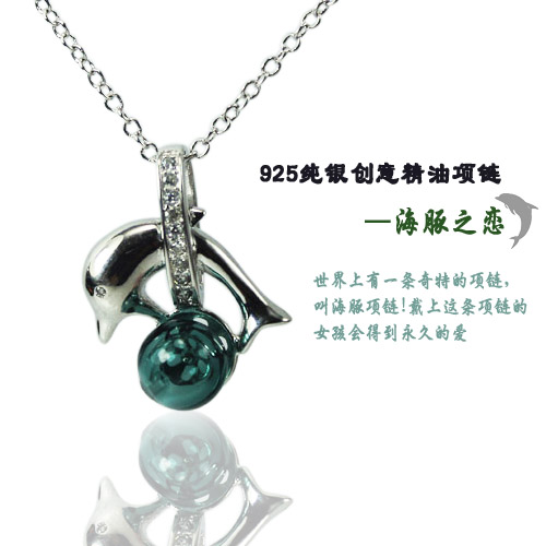 925 Sterling Silver Perfume Ball Dolphin Necklace