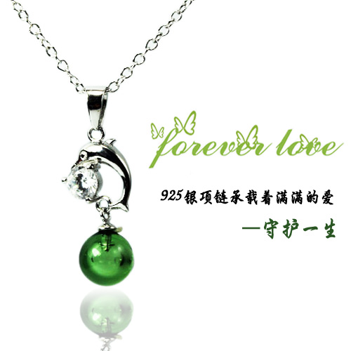 Small Dolphin 925 Silver Necklace with Perfume Ball
