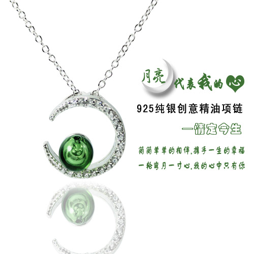 925 Silver Moon Necklace with Perfume Ball
