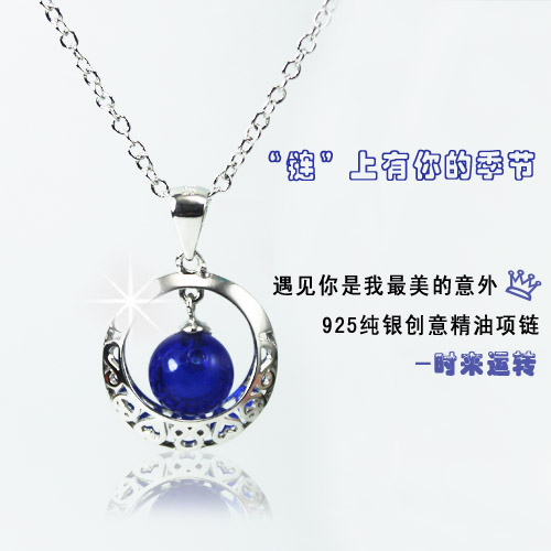 925 Silver Perfume Ball Necklace