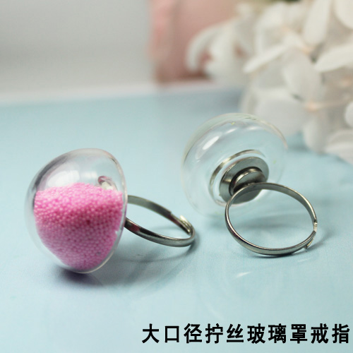 Scent Jewelry Vial Display Vials Ring Blank Diorama