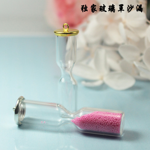 10/12MM Flat Bottom sandglass Tube with metal Cap