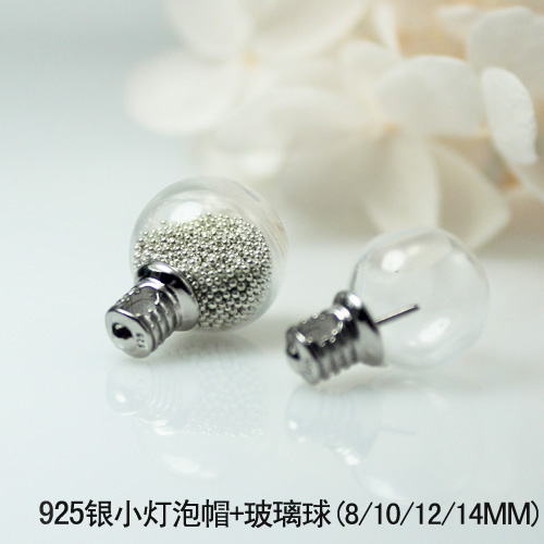 8/10/12/14MM Glass Ball With lamp bulb 925 Sterling Silver Caps