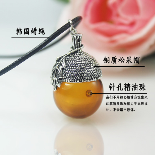 Murano Glass Perfume Acorn Necklace with Diffuser Hole