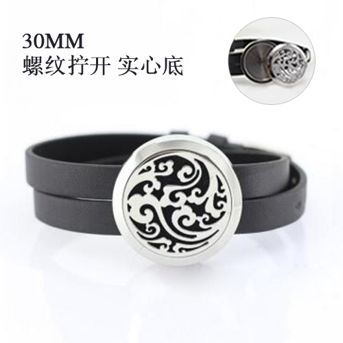 30MM  Perfume Diffuser Locket Bracelet